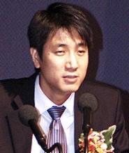 Kwan Min Lee
